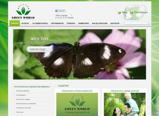 GREEN WORLD BULGARIA